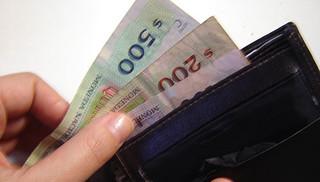 Aumento de IRPF para sueldos de más de 33.401 pesos