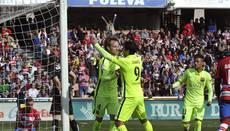 Barcelona derrotó a Granada
