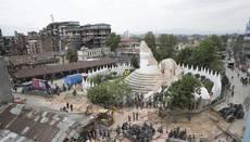 Al menos 668 muertos tras terremoto de 7,9 grados en Nepal