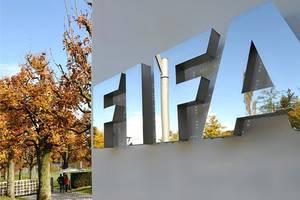 FIFA presentó comunicado oficial