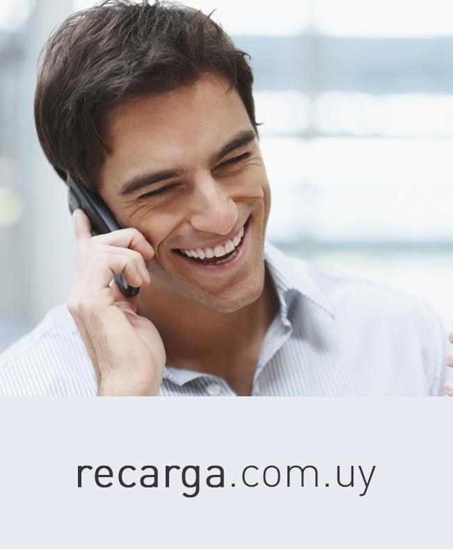 imagen del contenido Recarga.com.uy