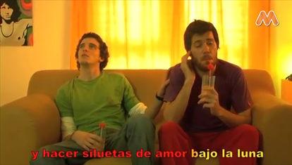 MARTES DE CINE: Juice Bubbles