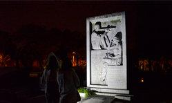 Contenido de la imagen Museos en la Noche 2016