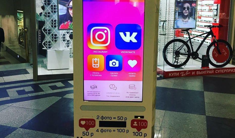 Máquina permite comprar 'Me Gusta' en Instagram
