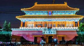 Viajes: Pekín o Beijing