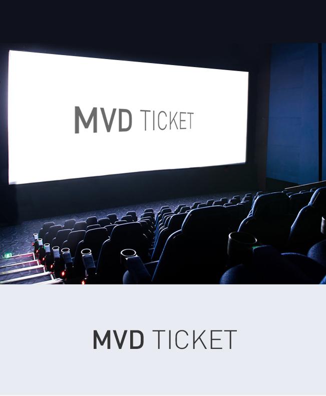 imagen del contenido MVD Ticket