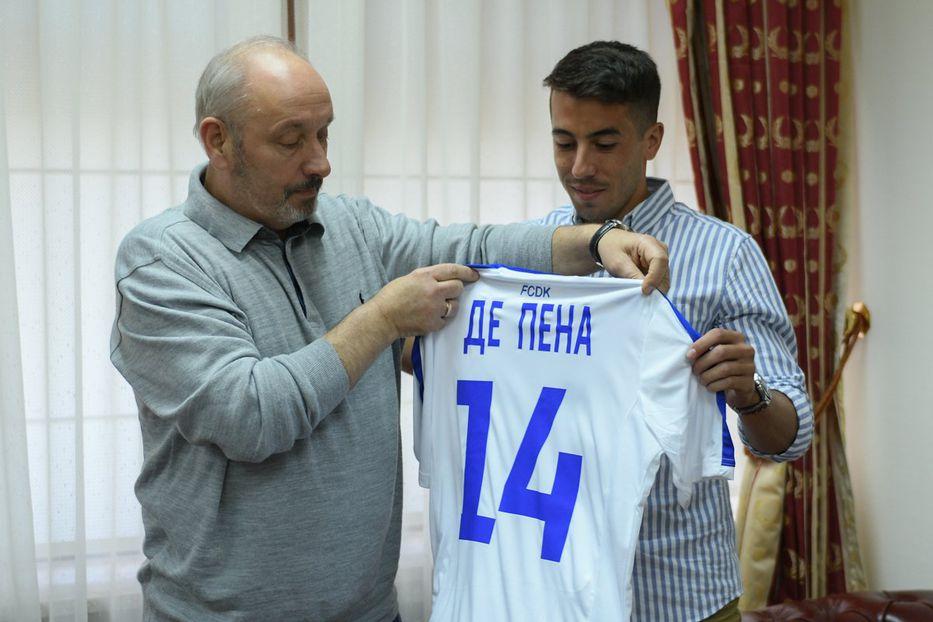 Resultado de imagen para carlos de pena dinamo kiev