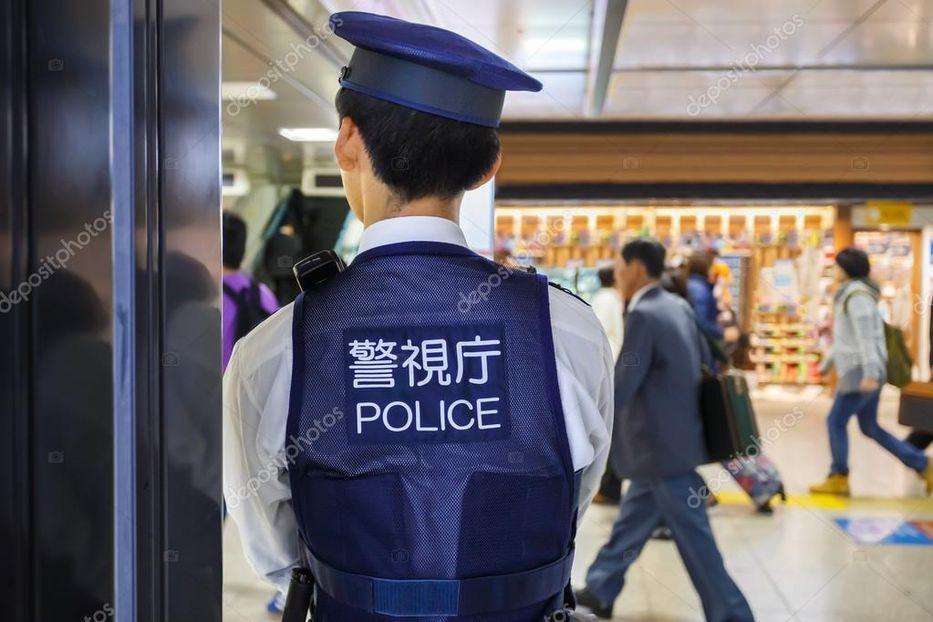 Hombre apuñala a 19 personas; hay 2 muertos incluido un niño — Japón