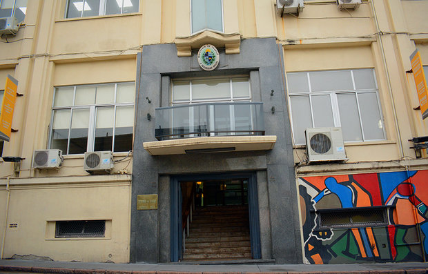 Ministerio de Trabajo. Foto: Montevideo Portal - Juan Manuel López (archivo)