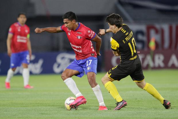Foto: Staff images - CONMEBOL